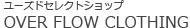 ユーズドセレクトショップOVER FLOW CLOTHING